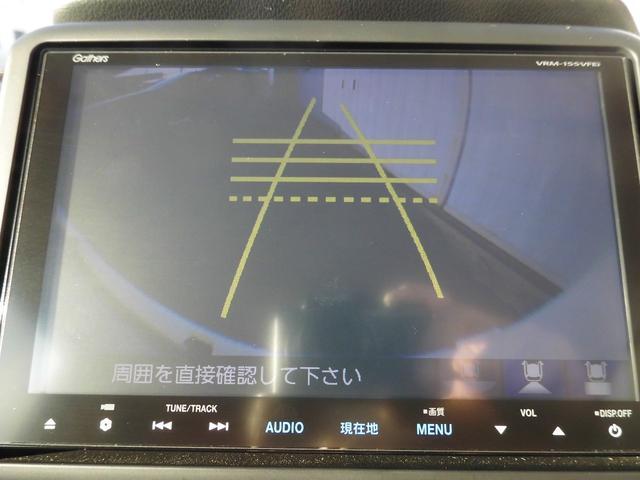 ホンダ N-BOXスラッシュ X 無限フルエアロ 衝突軽減装置 8インチナビ  ETC