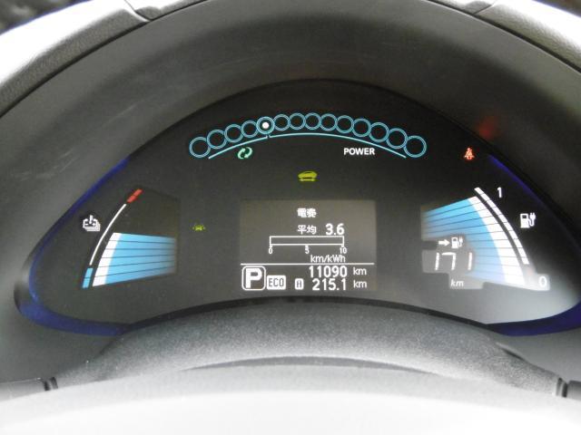日産 リーフ X (30kwh) サイドエアバックレス 自動ブレーキ
