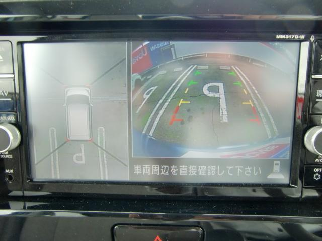 X 1オーナー 禁煙車 バックカメラ TV&ナビ(8枚目)