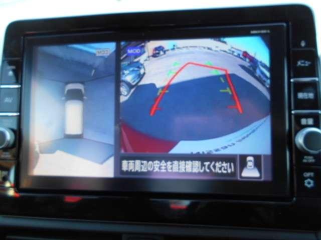 「日産」「デイズ」「コンパクトカー」「岐阜県」の中古車12