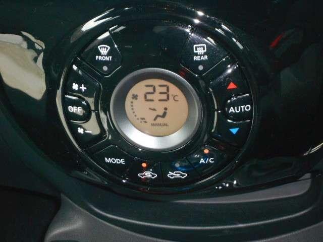 温度をセットするだけで常に快適な温度を保ってくれるオートエアコン、操作も簡単です。