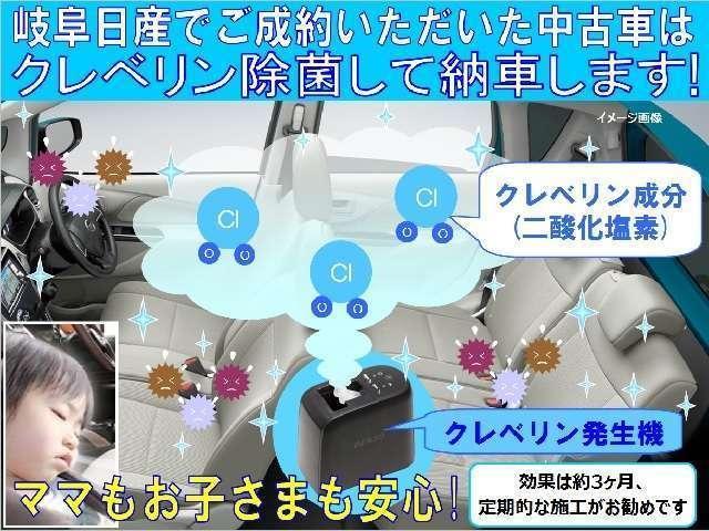 e-パワー X 1.2 e-POWER X バックカメラ(3枚目)