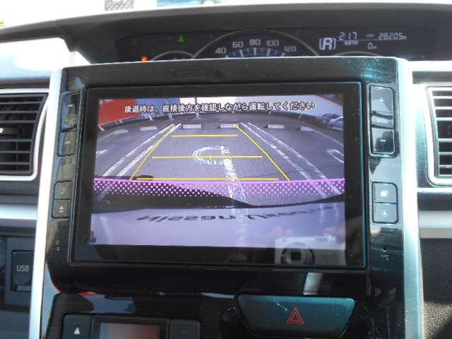 カスタムRS トップエディションSA 660 カスタム RS トップエディションSA 純正メモリーナビ/後席モニター/バックカメラ・衝突被害軽減ブレーキ・両側オートスライドドア(6枚目)