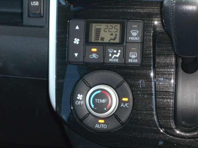 カスタムRS トップエディションSA 660 カスタム RS トップエディションSA 純正メモリーナビ/後席モニター/バックカメラ・衝突被害軽減ブレーキ・両側オートスライドドア(7枚目)