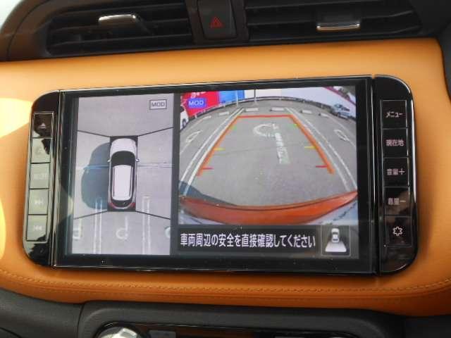 X ツートーンインテリアエディション 1.2 X ツートーン インテリアエディション (e-POWER) LEDヘッド 全周囲カメラ(7枚目)