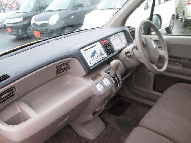 免許取立ての方や奥様の近所のお買い物の足代わりの車に最適だと思います。お問い合わせは通話料無料の【0066-9703-514602】まで。携帯&PHSからもご利用できます。