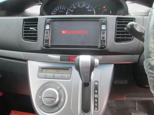 カスタム X 車検整備付き 保証付き タイミングチェーン(23枚目)