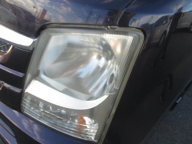 FX-Sリミテッド 車検整備付き 保証付き フルフラ 衝突安全ボディ AC WエアB ベンチ キーレス(9枚目)