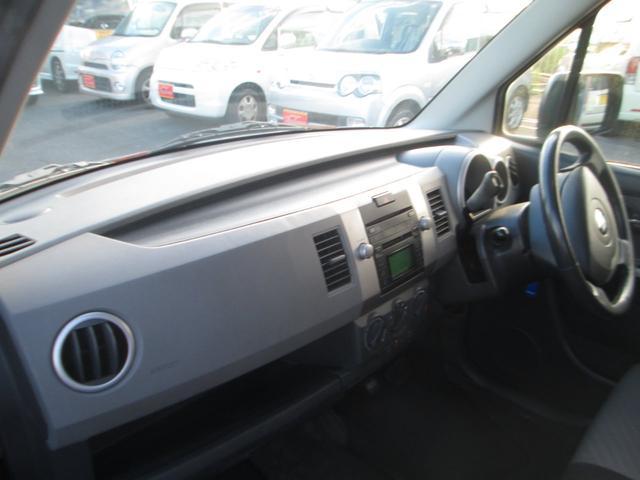 FX-Sリミテッド 車検整備付き 保証付き フルフラ 衝突安全ボディ AC WエアB ベンチ キーレス(11枚目)