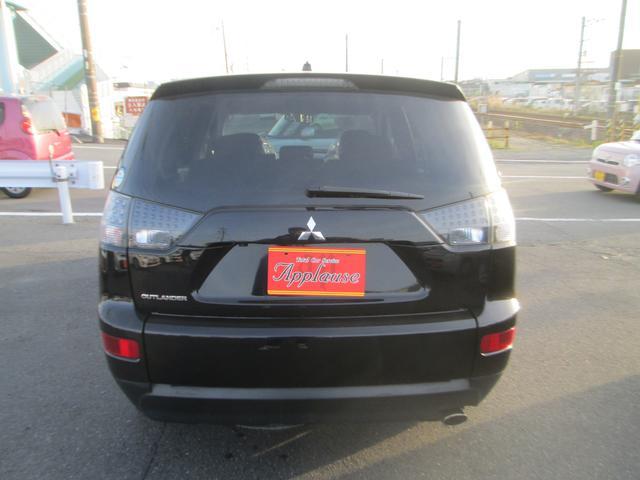 24G 車検整備付 保証付 スマートキー エアコン ナビ(6枚目)