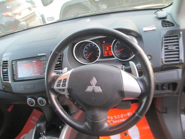 24G 車検整備付 保証付 スマートキー エアコン ナビ(21枚目)