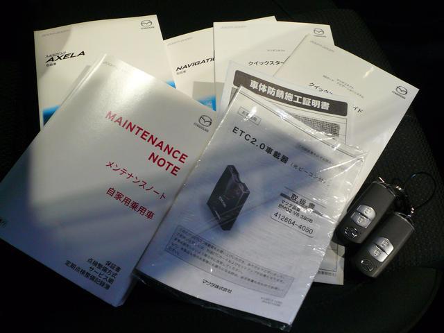 ナビ ETC クルコン オートライト ADD マツコネ(20枚目)