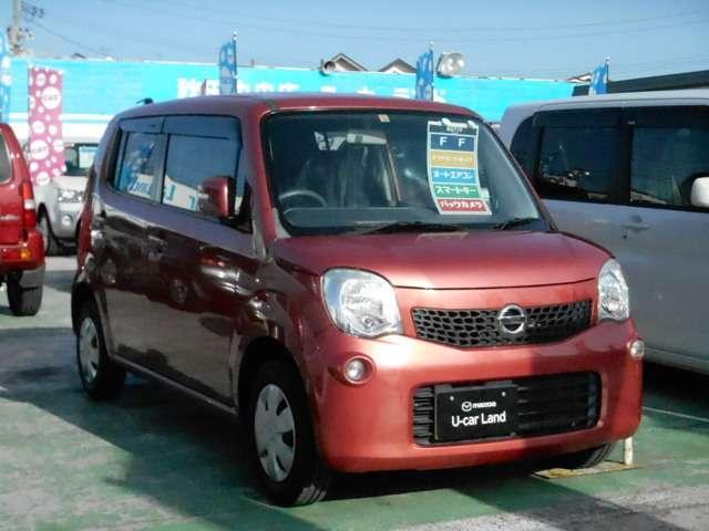 当店は、ご商談時に現車をご確認できる方、隣県の方への限定販売となっております。