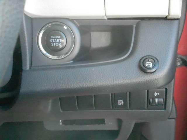 プッシュボタンスイッチでラクラクエンジン始動