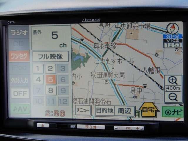 「マツダ」「デミオ」「コンパクトカー」「秋田県」の中古車8