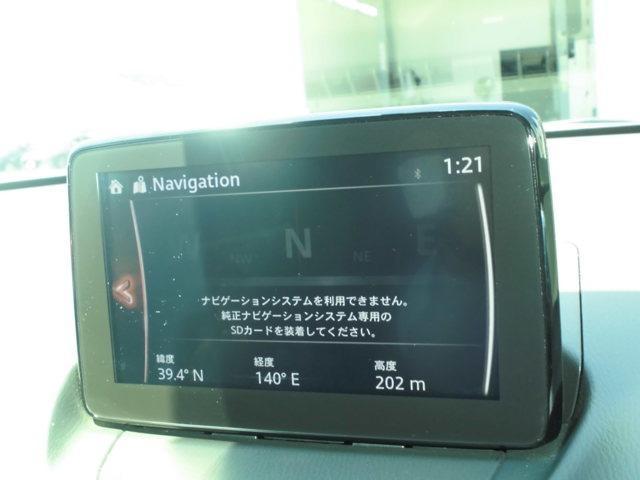 「マツダ」「デミオ」「コンパクトカー」「秋田県」の中古車11