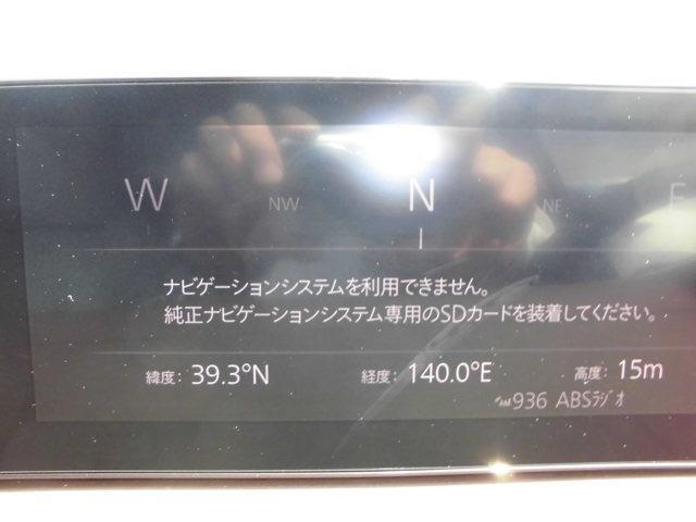 「マツダ」「CX-30」「SUV・クロカン」「秋田県」の中古車17