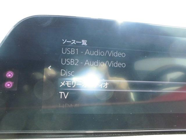「マツダ」「MAZDA3ファストバック」「コンパクトカー」「秋田県」の中古車14