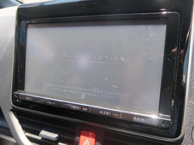 トヨタ ヴォクシー ZS 純正9インチナビ バックカメラ 両側電動スライドドア