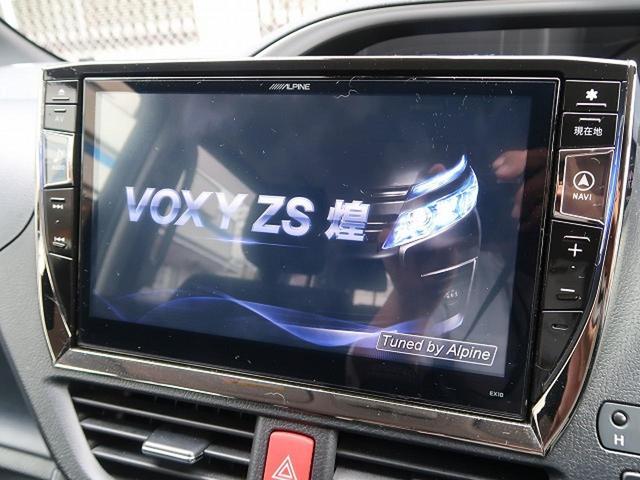 トヨタ ヴォクシー ZS 煌 1オーナー BIG-X フルセグ セーフティセンス