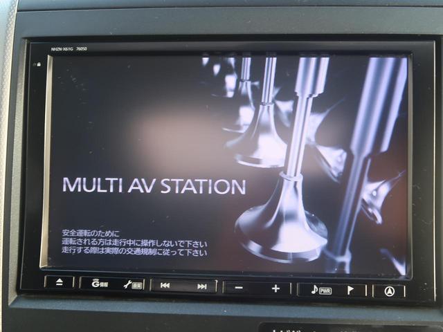 トヨタ ヴェルファイア 2.4Z 純正8型ナビ フルセグ バックカメラ サンルーフ