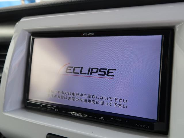 G レーダーブレーキサポート エネチャージ 社外SDナビ(3枚目)