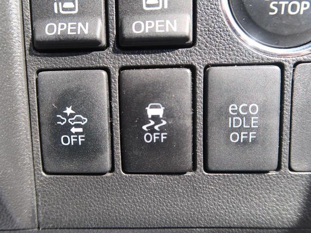 【横滑り防止装置】滑りやすい路面での横滑りを感知して車両を安定した状態にコントロールしてくれます!