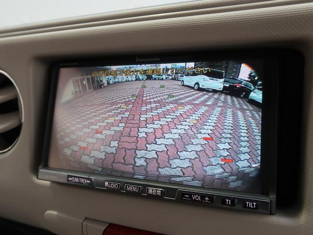 ココアプラスX HDDナビ フルセグ LEDヘッドライト(4枚目)