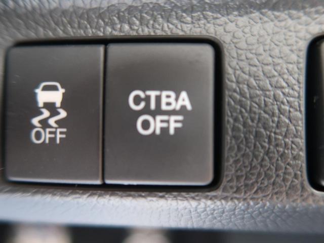 モデューロX ワンオーナー・センターディスプレイ・衝突被害軽減装置・ETC・バックカメラ・クルコン・LEDヘッド・フォグランプ・スマートキー・ローポジションシートレール・シートヒーター・純正アルミホイール・禁煙車(3枚目)