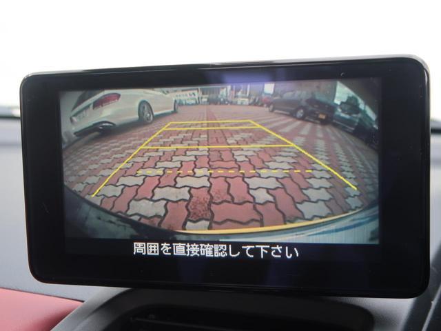 モデューロX ワンオーナー・センターディスプレイ・衝突被害軽減装置・ETC・バックカメラ・クルコン・LEDヘッド・フォグランプ・スマートキー・ローポジションシートレール・シートヒーター・純正アルミホイール・禁煙車(5枚目)