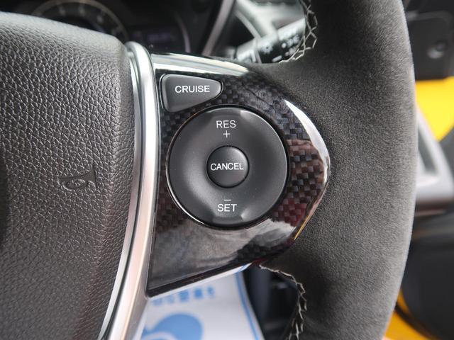 モデューロX ワンオーナー・センターディスプレイ・衝突被害軽減装置・ETC・バックカメラ・クルコン・LEDヘッド・フォグランプ・スマートキー・ローポジションシートレール・シートヒーター・純正アルミホイール・禁煙車(8枚目)