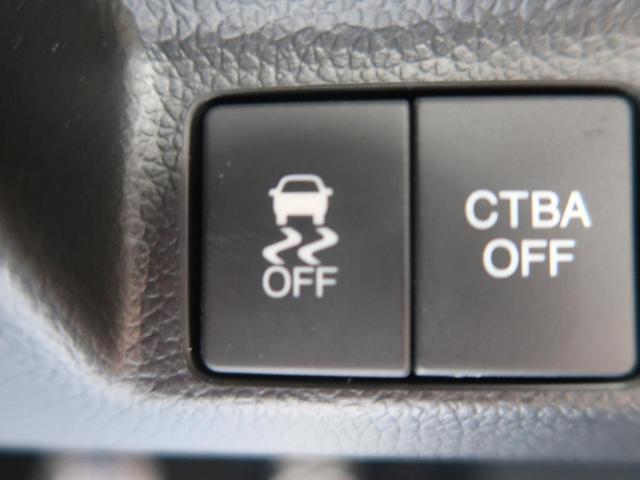 モデューロX ワンオーナー・センターディスプレイ・衝突被害軽減装置・ETC・バックカメラ・クルコン・LEDヘッド・フォグランプ・スマートキー・ローポジションシートレール・シートヒーター・純正アルミホイール・禁煙車(30枚目)