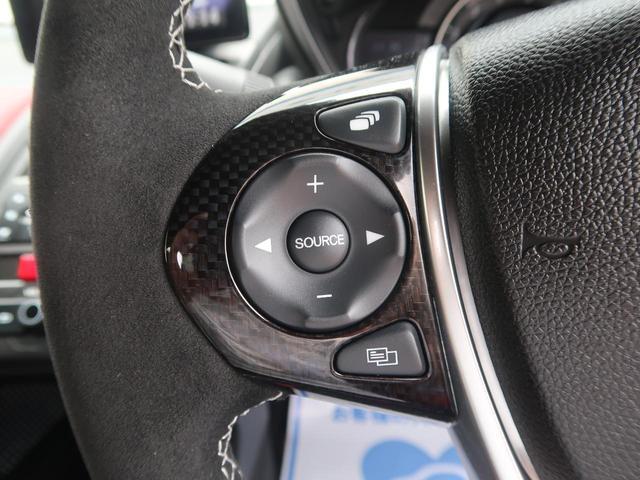 モデューロX ワンオーナー・センターディスプレイ・衝突被害軽減装置・ETC・バックカメラ・クルコン・LEDヘッド・フォグランプ・スマートキー・ローポジションシートレール・シートヒーター・純正アルミホイール・禁煙車(34枚目)