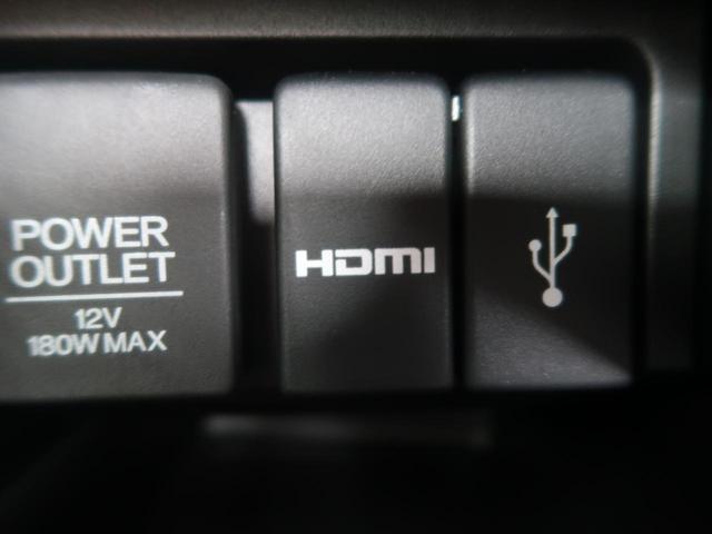 モデューロX ワンオーナー・センターディスプレイ・衝突被害軽減装置・ETC・バックカメラ・クルコン・LEDヘッド・フォグランプ・スマートキー・ローポジションシートレール・シートヒーター・純正アルミホイール・禁煙車(38枚目)