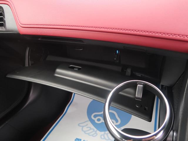 モデューロX ワンオーナー・センターディスプレイ・衝突被害軽減装置・ETC・バックカメラ・クルコン・LEDヘッド・フォグランプ・スマートキー・ローポジションシートレール・シートヒーター・純正アルミホイール・禁煙車(40枚目)