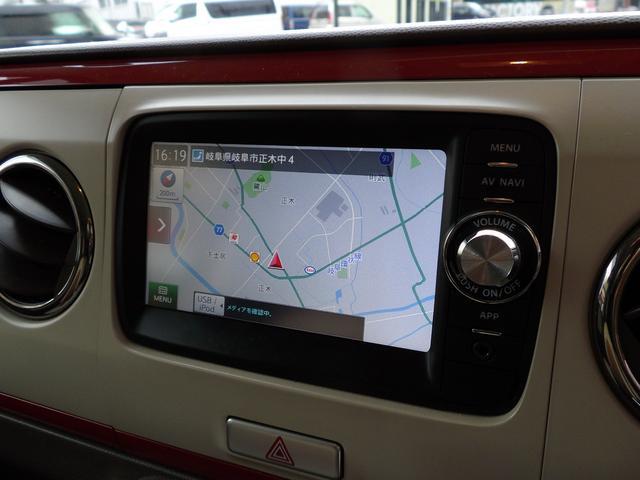 X スマートフォン連携ナビ装着車 Bカメラ タイヤ4本新品(20枚目)
