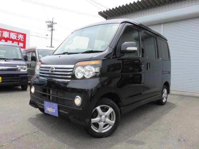 「ダイハツ」「アトレーワゴン」「コンパクトカー」「愛知県」の中古車9