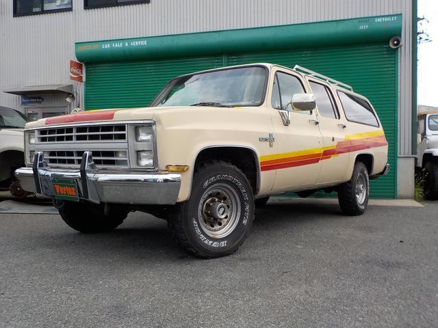 「シボレー」「シボレーサバーバン」「SUV・クロカン」「愛知県」の中古車5