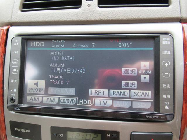 240i HDDナビ ミュージックサーバー ETC 禁煙車(8枚目)
