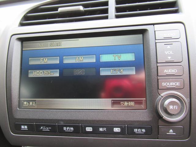 ZS 車検整備付 1800ZSエアロ HIDヘッドライト 純正アルミホイール HDDナビTV バックカメラ ミュージックサーバー ETC 禁煙車(12枚目)
