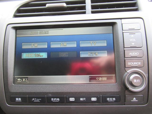 ZS 車検整備付 1800ZSエアロ HIDヘッドライト 純正アルミホイール HDDナビTV バックカメラ ミュージックサーバー ETC 禁煙車(13枚目)