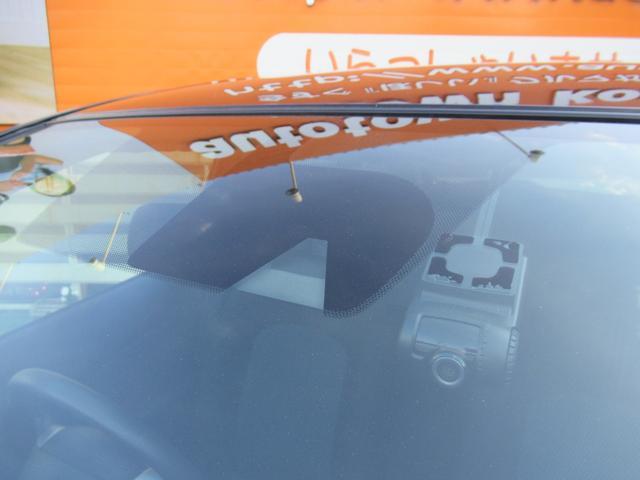 X 車検整備付 X衝突軽減ブレーキ アイドルストップ LEDヘッドライト LEDフォグランプ 純正ナビTV バックカメラ SDミュージックサーバー ブルートゥース ETC スマートキー 禁煙車(5枚目)