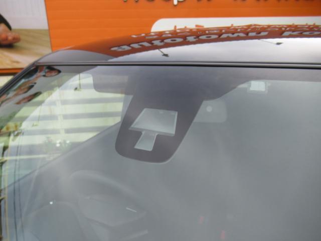 X 車検整備付 スティングレーX衝突軽減ブレーキ アイドリングストップ HIDヘッドライト フォグランプ アルミホイール HDDナビTV ミュージックサーバー ETC シートヒーター スマートキー 禁煙車(5枚目)