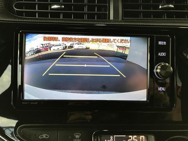 G GRスポーツ フルセグ メモリーナビ DVD再生 ミュージックプレイヤー接続可 バックカメラ 衝突被害軽減システム ETC LEDヘッドランプ ワンオーナー(8枚目)