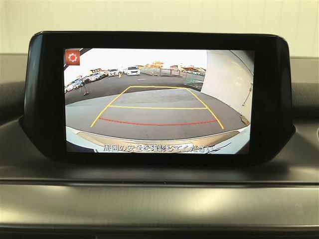 20S プロアクティブ フルセグ メモリーナビ DVD再生 ミュージックプレイヤー接続可 バックカメラ 衝突被害軽減システム ETC LEDヘッドランプ ワンオーナー アイドリングストップ(10枚目)