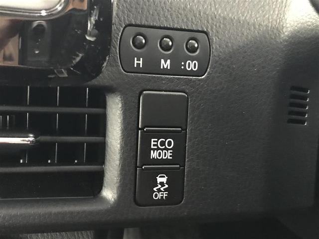 X スロープタイプ 衝突被害軽減システム 電動スライドドア LEDヘッドランプ 乗車定員7人 3列シート ワンオーナー アイドリングストップ(9枚目)