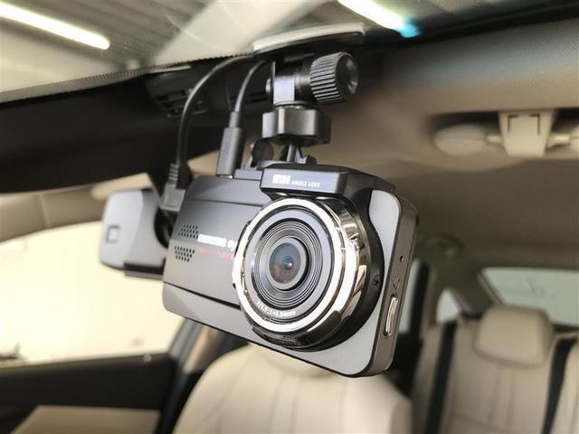 G-エグゼクティブ 革シート フルセグ メモリーナビ DVD再生 ミュージックプレイヤー接続可 バックカメラ 衝突被害軽減システム ETC ドラレコ LEDヘッドランプ(8枚目)