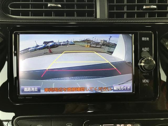 Sスタイルブラック フルセグ メモリーナビ DVD再生 ミュージックプレイヤー接続可 バックカメラ 衝突被害軽減システム ETC LEDヘッドランプ ワンオーナー(8枚目)