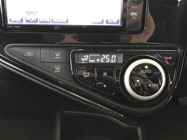 Sスタイルブラック フルセグ メモリーナビ DVD再生 ミュージックプレイヤー接続可 バックカメラ 衝突被害軽減システム ETC LEDヘッドランプ ワンオーナー(10枚目)