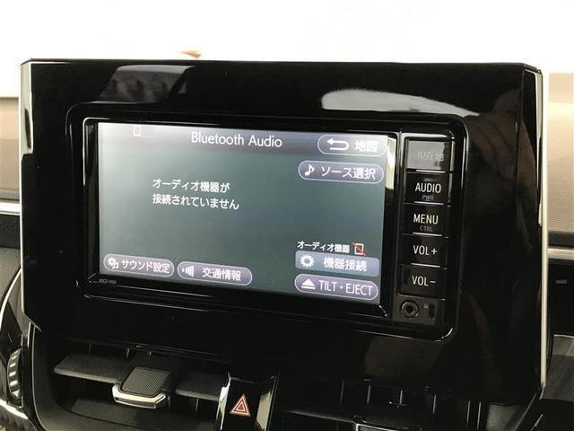 G フルセグ メモリーナビ DVD再生 ミュージックプレイヤー接続可 バックカメラ 衝突被害軽減システム ETC LEDヘッドランプ ワンオーナー アイドリングストップ(11枚目)